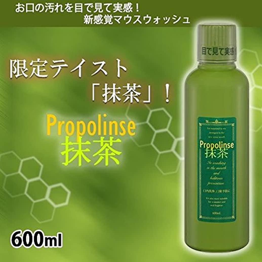 備品禁輸株式会社プロポリンス 抹茶 (マウスウォッシュ) 600ml