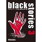 """ブラックストーリーズ3:とんでもなく過激な50の""""黒い""""物語"""