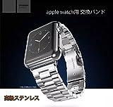 origin アップルウォッチ 用 交換バンド 高級 ステンレス ベルト For apple watch 交換リストバンド (38mm) iwt3n-38mm
