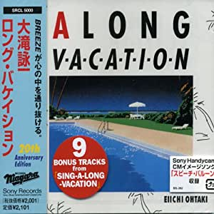 A LONG VACATION 20th Anniversary Edition