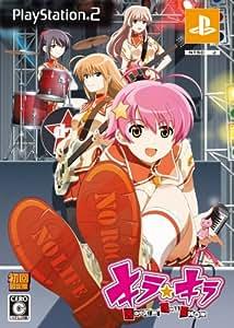 キラ☆キラ~Rock'n Rollshow~ (数量限定版:サントラ同梱)