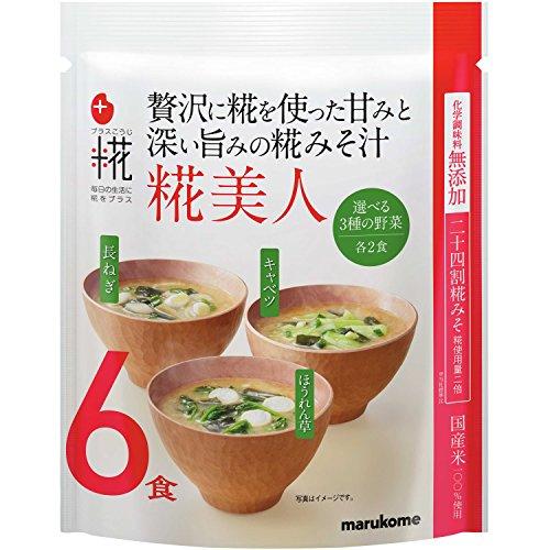 マルコメ インスタント プラス糀 生みそ汁 糀美人 1袋 6食