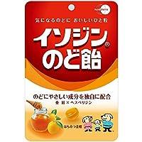 イソジンのど飴 はちみつ金柑 91g×10個セット