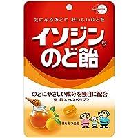 イソジンのど飴 はちみつ金柑 91g×6個セット