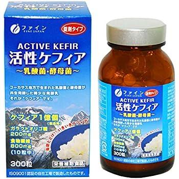 ファイン 活性ケフィア 30日分 300粒入 オリゴ糖 食物繊維 配合