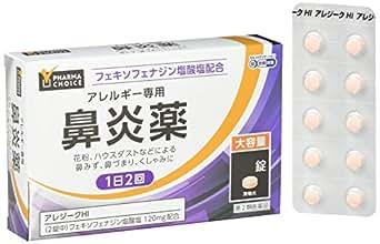 【Amazon.co.jp 限定】【第2類医薬品】 PHARMA CHOICE アレルギー専用鼻炎薬 アレジークHI 60錠 ※セルフメディケーション税制対象商品