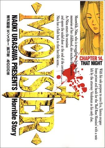 Monster (14) (ビッグコミックス)の詳細を見る