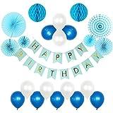 Perfk HAPPY BIRTHDAY ガーランド バナー バルーン 風船  誕生日 飾り付け  バルーン セット バースデー パーティー 飾り 写真撮影 装飾