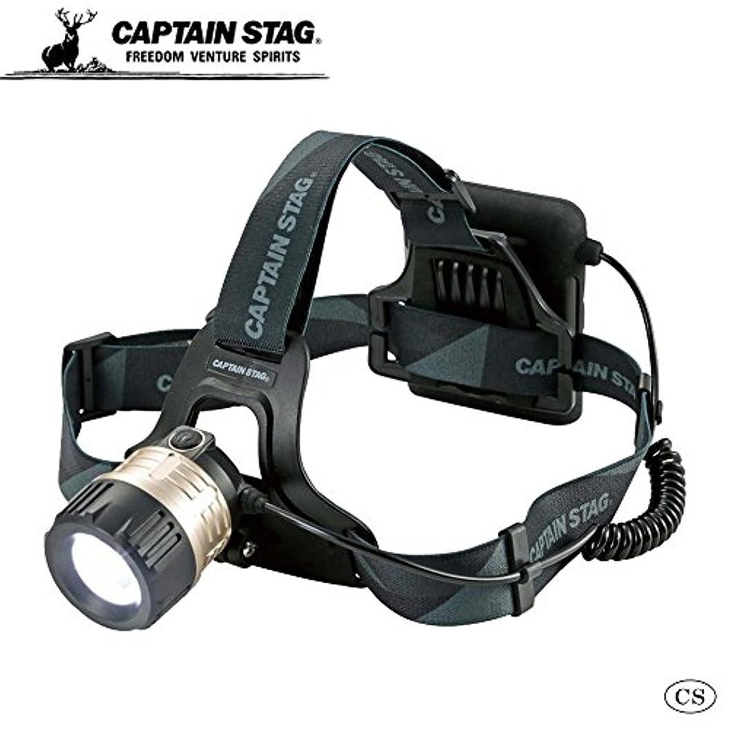 カスケード暗くするエステートCAPTAIN STAG キャプテンスタッグ 雷神 アルミパワーチップ型LEDヘッドライト(5W-350) UK-4029