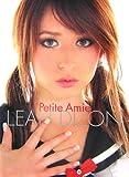 リア・ディゾン写真集「Petite Amie」