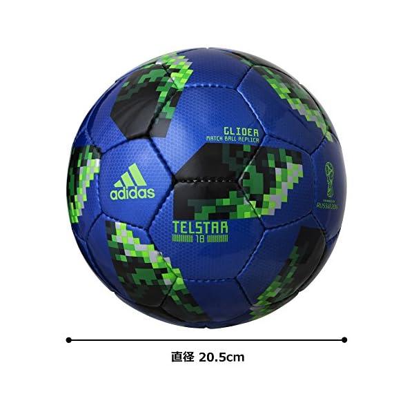 adidas(アディダス) サッカーボール ...の紹介画像28