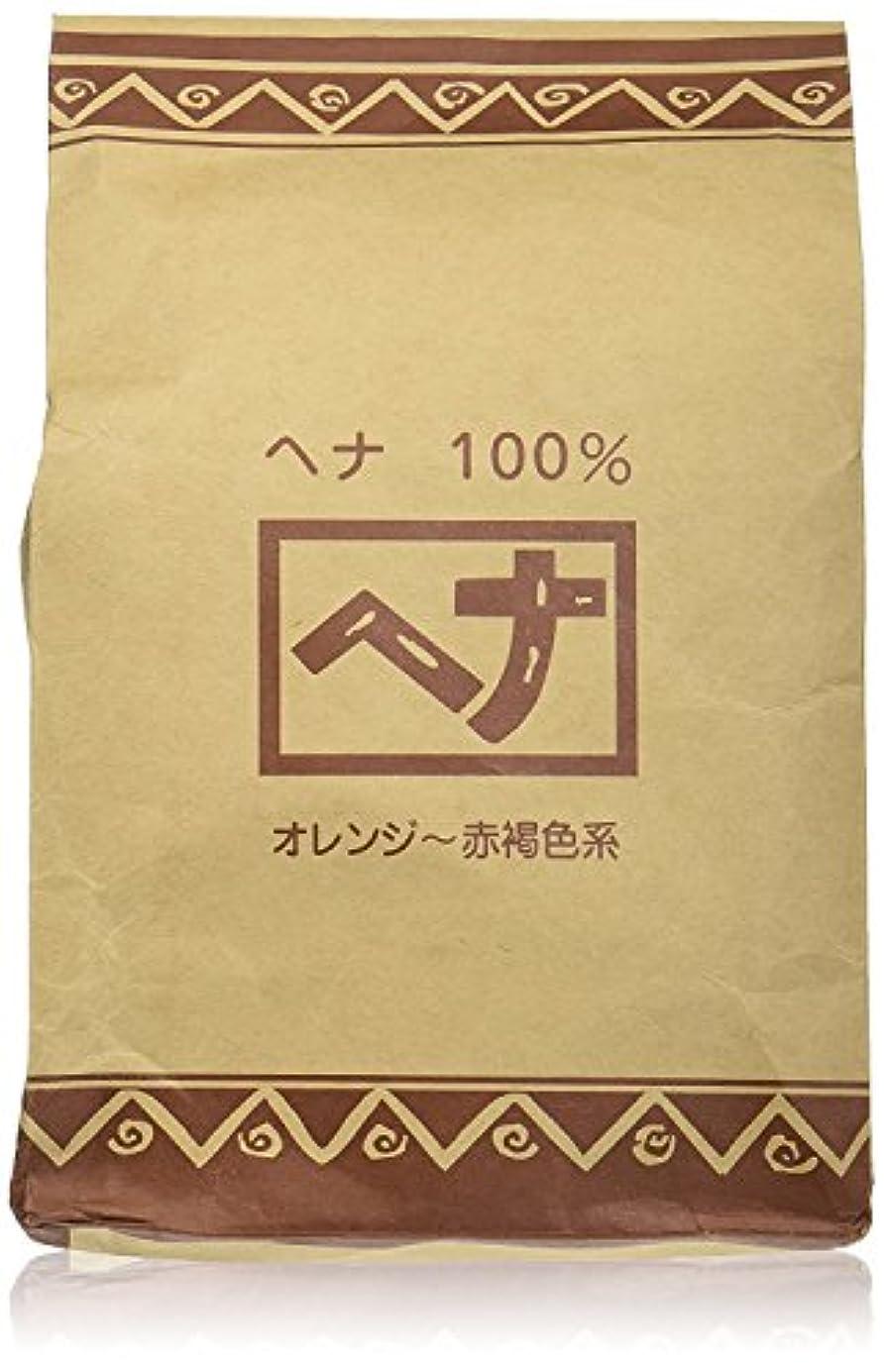 無法者調子ひもNaiad(ナイアード) お徳用 ヘナ100% 100g×4