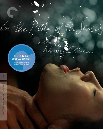 愛のコリーダ ~IN THE REALM OF THE SENSES~ (Blu-ray) (PS3再生・日本語音声可) (北米版)の詳細を見る