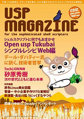 USP MAGAZINE vol.6