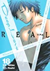 Deep Love [REAL] 第18巻