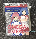 おめがシスターズ 秋フェス2018 Vtuber オリジナルカード 秋フェス 2018 AKIBA FESTIVAL 2018 AUTUMN Ω Sisters omega sisters