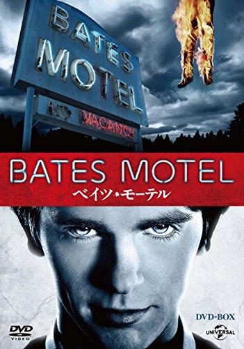 ベイツ・モーテル DVD-BOXの詳細を見る