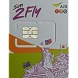 AIS SIM2Fly アジア33ヶ国利用可能 プリペイドSIMカード データ通信4GB 8日間 インド インドネシア オーストラリア カタール 韓国 カンボジア シンガポール スリランカ タイ 台湾 中国 日本 ネパール フィリピン ブルネイ ベト