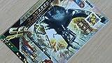 新ムシキング SSR300 覚醒コーカサスオオカブト キラ 超大型 大会 SGRハロウィン同時出品 コレクション カード コンプリート 期間 最強