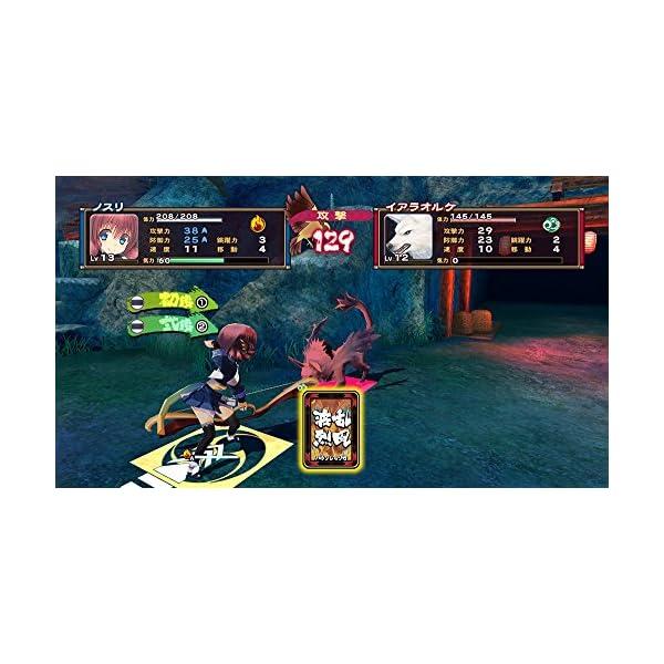 うたわれるもの 偽りの仮面 (通常版) - PS3の紹介画像16