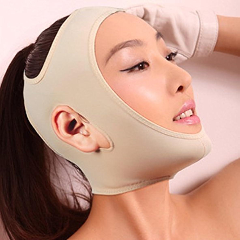 超越する約設定同意フェイシャル スリミングマスク スリミング包帯 フェイシャル 減量フェイスベルト