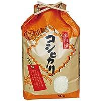 【玄米】埼玉産コシヒカリ 10kg(5kgx2) 29年産