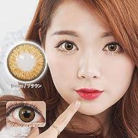【度なし】 韓国カラコン 14.5 カラコン 1年 用 2枚1組 -0.00 カラーコンタクト ブラウン コスプレ カラコン 【AR BROWN】