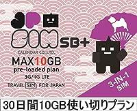 日本国内用プリペイドSIMカード JPSIM SB+ 30日間10GB使い切りプラン(nano/micro/標準SIMマルチ対応) SIMピン付