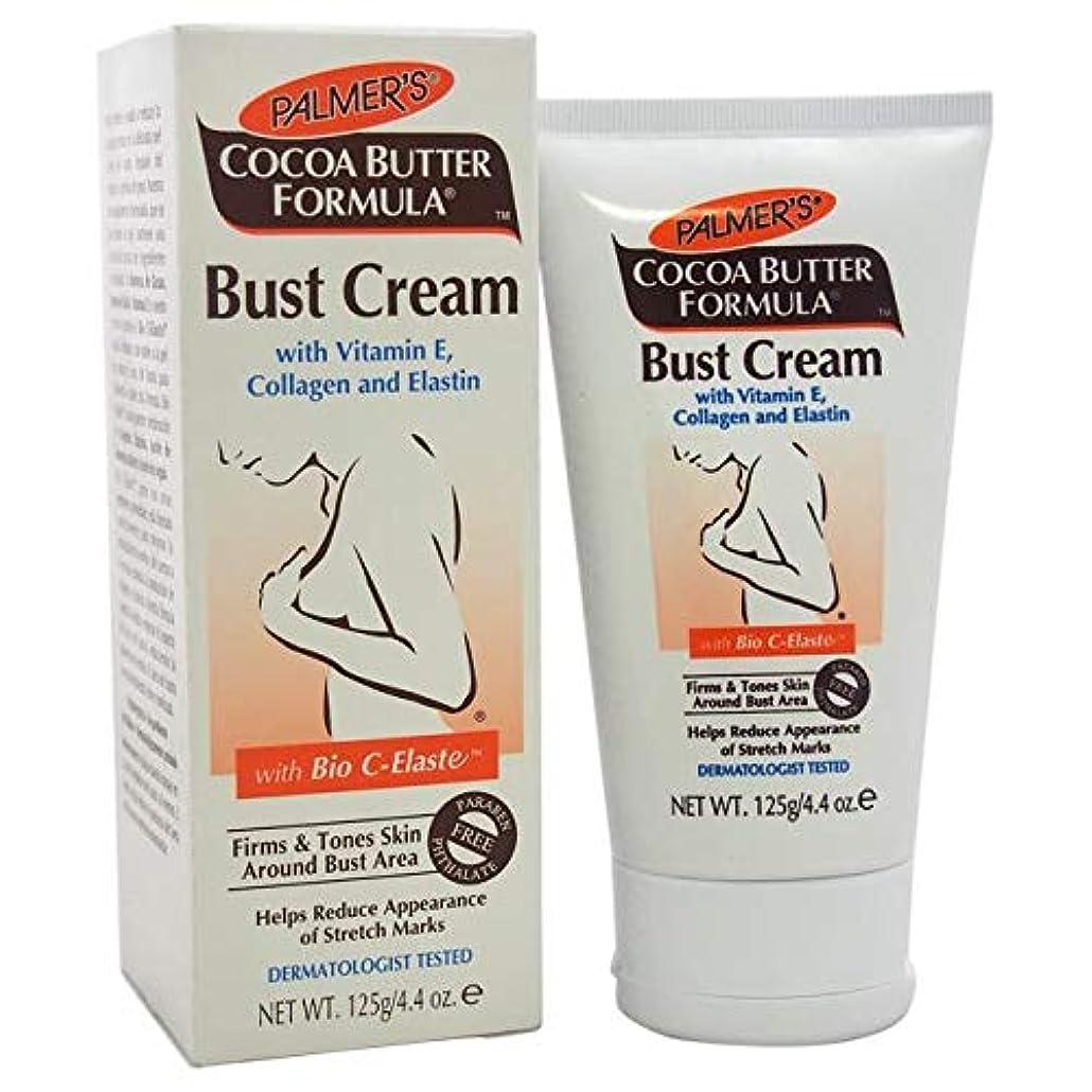 寝室慈悲火山のココアバター バスト用マッサージクリーム ビタミンE配合 125グラム