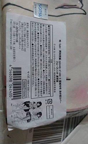 咲 -saki- 阿知賀編 園城寺怜 抱き枕カバー コミケ限定