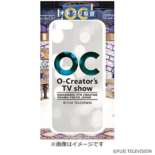 オモクリ監督 iPhone6 ケース 白