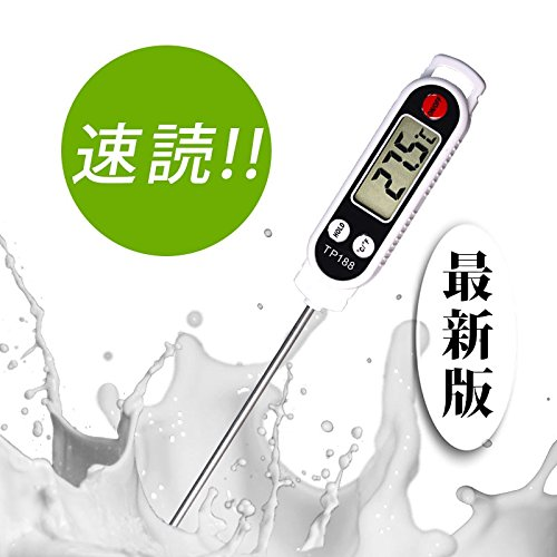 クッキング温度計 WISH SUN デジタル 【最新改良版】速読 錆防止 料理用温度計 風呂湯などの温度管理 スティック温度計 防水型
