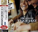 決定盤 TV-CFで聴いた ジャズ 全集 CD2枚組 SET-1017-JP