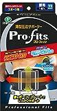 ピップスポーツ 薄型圧迫サポーター プロ・フィッツ 腰用 LLサイズ
