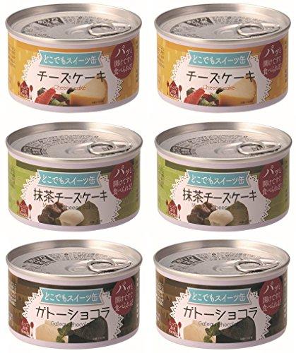 トーヨーフーズ どこでもスイーツ缶 6缶アソートセット (150g×6)