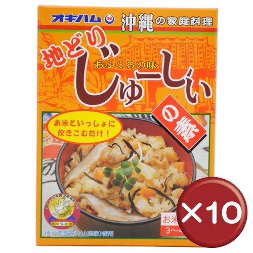 オキハム 地どりじゅーしぃの素 10箱セット