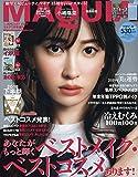 MAQUIA(マキア) 付録なし版 2019年 1 月号 [雑誌] (MAQUIA増刊)