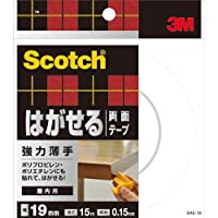 3M スコッチ はがせる両面テープ 強力 薄手 19mm×15m SRE-19