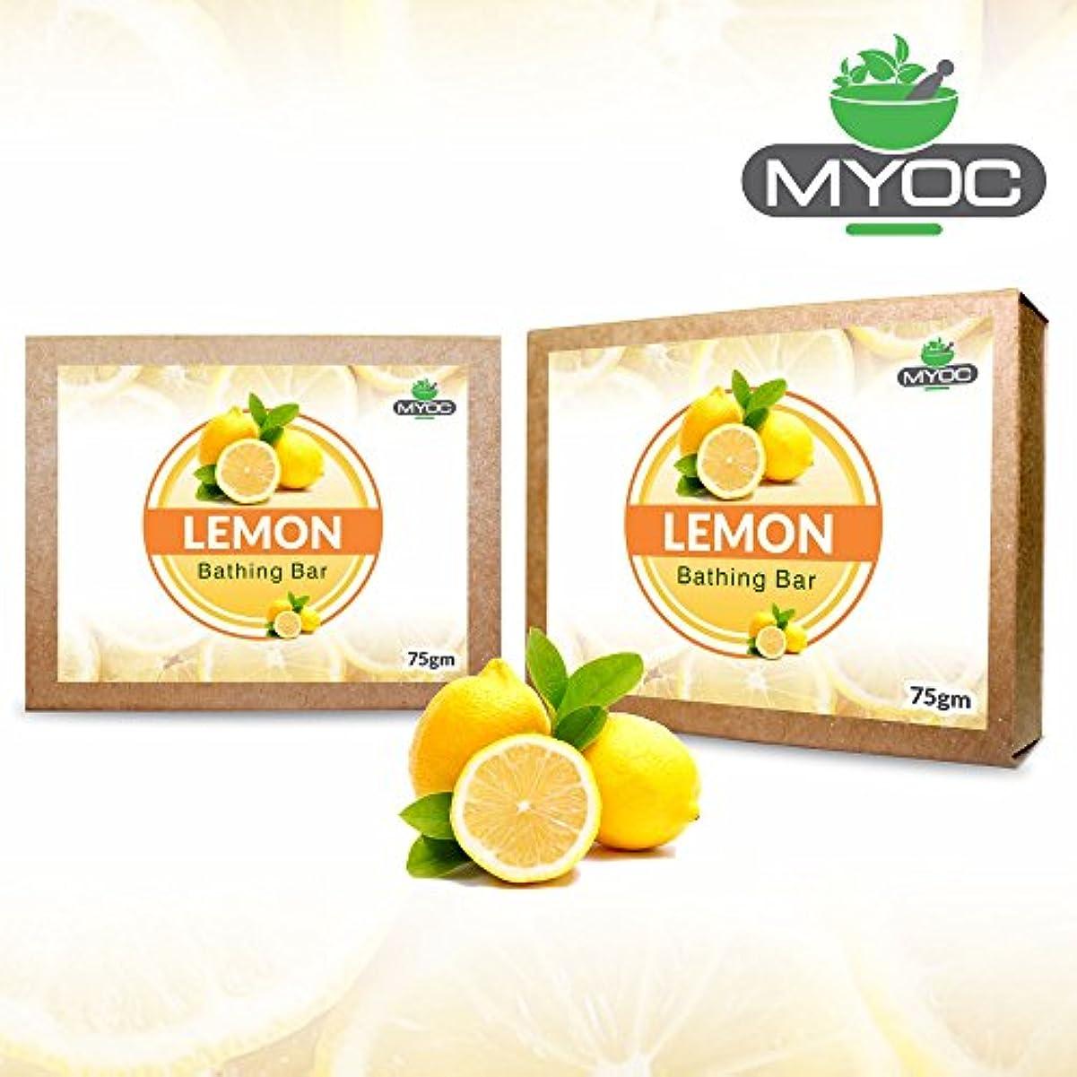 肌寒い洗う鉱夫Lemon Oil And Vitamin E Astringent Soap, deodorant, antiseptic soap for clogged pores and acne prone skin 75g...