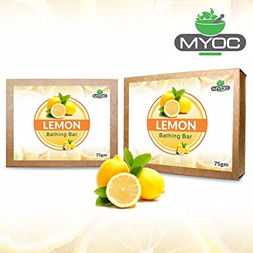 脱獄グリップ電気陽性Lemon Oil And Vitamin E Astringent Soap, deodorant, antiseptic soap for clogged pores and acne prone skin 75g...