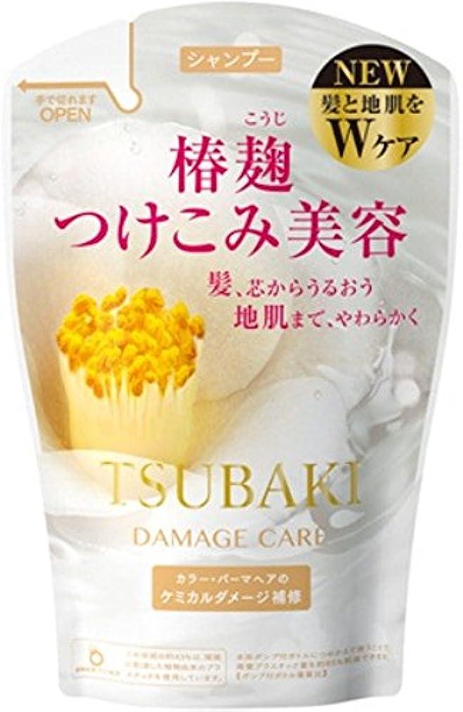 TSUBAKI ダメージケア シャンプー つめかえ用 380mL