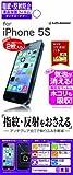 ラスタバナナ 反射防止フィルム 2枚入り  iPhone SE/5s/5c/5 T476IP5S