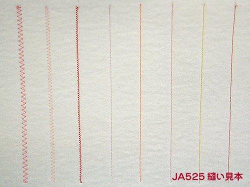 ジャノメ『コンパクト電動ミシン【sewD`Lite】(JA525)』
