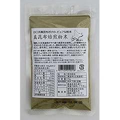 東和食品 真昆布焙煎粉末 70g