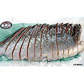 アラスカ 天然銀鮭姿切  8k (8枚) まとめ買い