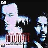 フィラデルフィア [DVD] 画像