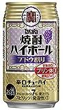TaKaRa 焼酎ハイボール ブドウ割り 350ml×24本