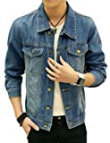 URSmart メンズ 色落ち デニムジャケット ヴィンテージ Gジャン ジージャン 高品質 ダメージ 加工 長袖 大きいサイズ S-4XL 綿 カジュアル きれいめ お洒落 快適 秋冬