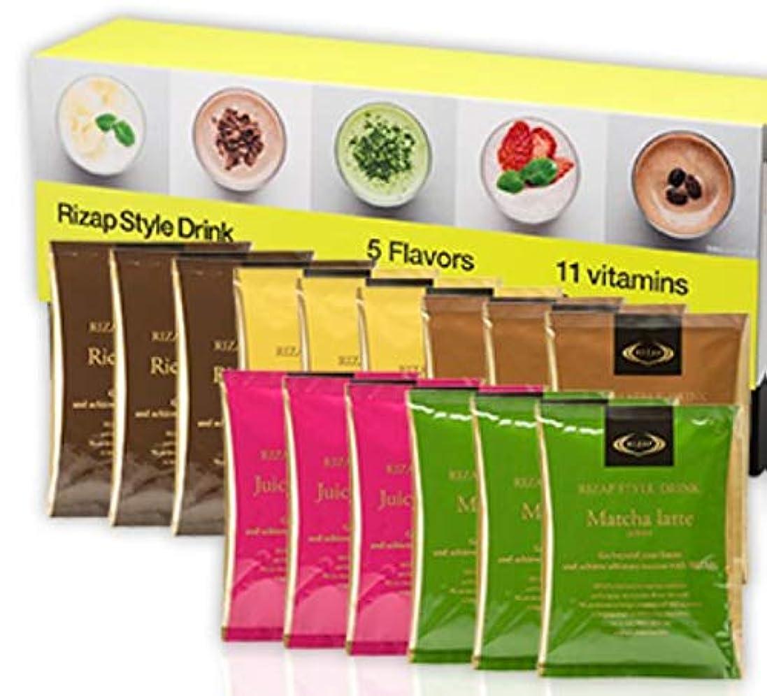 先生複合印象的なライザップ スタイル ドリンク RIZAP STYLE DRINK プロテイン 750g 15食