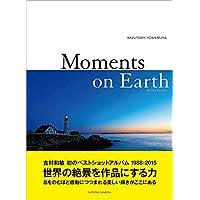 Moments on Earth―吉村和敏 初のベストショットアルバム1988-2015